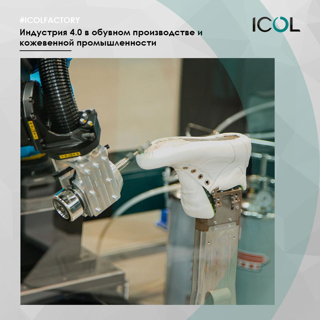 Роботизация, автоматизация и цифровизация как основа инновационных преобразований современного бизнеса